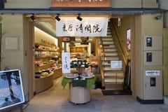 De Winkel van Kyoto, Japan - Omiyage-voor giften en delicatesse Royalty-vrije Stock Afbeelding