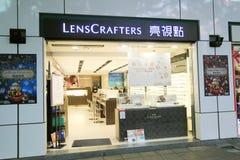 De winkel van lenscrafters in Hong kveekoong Stock Afbeelding