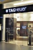 De winkel van Macao tagheuer Royalty-vrije Stock Afbeeldingen
