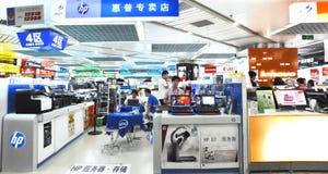 De winkel van PK Royalty-vrije Stock Fotografie