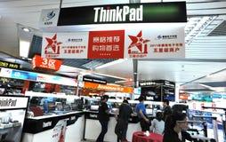 De winkel van Thinkpad Stock Afbeeldingen