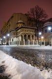 De winter in Boekarest - Stavropoleos-Klooster Stock Afbeelding