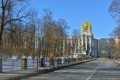 De winterlandschap met het paleis van Catherine Stock Afbeeldingen