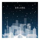 De winternacht in Peking royalty-vrije illustratie
