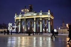 De wintervakantie in Moskou royalty-vrije stock afbeeldingen