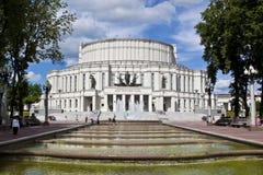De Witrussisch Academisch Opera van de Staat en Ballettheater stock foto's