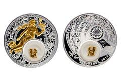 De Witrussische zilveren Maagd van de muntstukastrologie royalty-vrije stock afbeeldingen