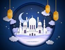 De witte moskee van Eidmubarak stock illustratie