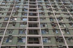De Woningen van Hongkong Stock Afbeeldingen