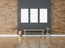 De woonkamer voor rust Stock Foto
