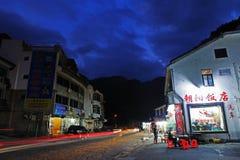 De woonplaats van de Berg van Yandang Royalty-vrije Stock Afbeeldingen