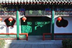 De woonplaats van een ambtenaar in Qing Dynasy Royalty-vrije Stock Foto's