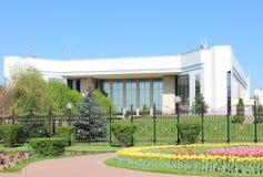 De woonplaats van de President van Kazachstan in Alma Ata stock foto