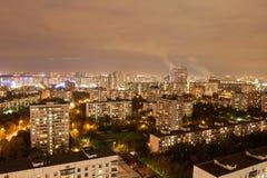De woonwijk van Moskou Stock Fotografie