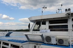 De woorden ` geen Vlucht` passagier op riverboat in de haven van Yaroslavl Stock Afbeeldingen