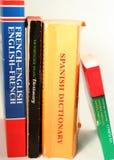 De woordenboeken van de taal stock fotografie