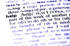 De woordhulp in een woordenboek Royalty-vrije Stock Foto's