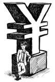De Yen van de zakenman Stock Foto's