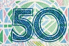 De yuans van China Royalty-vrije Stock Afbeelding