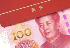 De yuans van China en medische verzekeringsbankboekje Stock Foto's