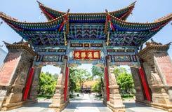 De Yuantongtempel is de beroemdste Boeddhistische tempel in Kunming, Yunnan-provincie, China Stock Afbeeldingen