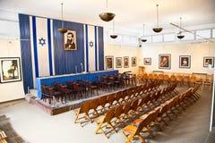 De Zaal Israëliër van de onafhankelijkheid Stock Afbeelding