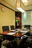 De Zaal van de conferentie Royalty-vrije Stock Afbeeldingen