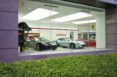 De zaal van de Tentoonstelling van Maserti van Ferrari Royalty-vrije Stock Afbeelding