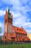 De Zaal van het Kaliningradorgaan Stock Afbeeldingen