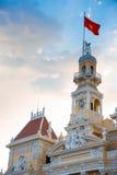 De zaal van Ho-Chi-Minh-Stad Royalty-vrije Stock Foto