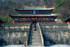 De Zaal van Zixiao Royalty-vrije Stock Afbeelding