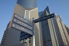De zaken van Shanghai Lujiazui en financieel centrum Royalty-vrije Stock Afbeeldingen