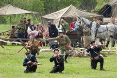 De zeeliedenmilitairen verdedigt Royalty-vrije Stock Foto