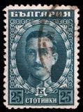De zegel in Bulgarije wordt gedrukt toont portret van Tsaar Boris III die stock afbeeldingen