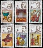 De zegel in Hongarije wordt gedrukt toont Georg Frederic Hande dat stock fotografie