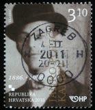 De zegel in Kroatië wordt gedrukt toont Janko Polic Kamov dat royalty-vrije stock afbeeldingen