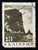 De zegel van BULGARIJE toont Kaliakra-kaap, circa 1975 Stock Foto