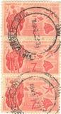 De Zegel van Hawaï Statehood Royalty-vrije Stock Afbeelding