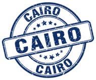 De zegel van Kaïro royalty-vrije illustratie