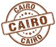 De zegel van Kaïro vector illustratie