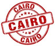 De zegel van Kaïro stock illustratie