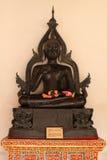 De zitting van Boedha Stock Fotografie