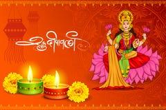 De zitting van godinlakshmi op lotusbloem voor Gelukkige Diwali-vakantie van India Stock Foto