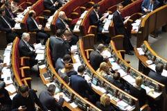 In de zittingszaal van Verkhovna Rada van de Oekraïne royalty-vrije stock foto's