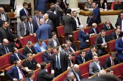 In de zittingszaal van Verkhovna Rada van de Oekraïne stock foto