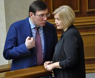 In de zittingszaal van Verkhovna Rada van de Oekraïne stock afbeelding