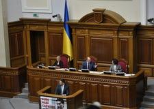 In de zittingszaal van Verkhovna Rada van de Oekraïne stock afbeeldingen