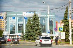 De zomercityscape van Kostroma in zonnige dag, Rusland Stock Foto