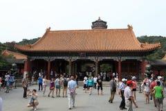 De zomerpaleis van Bejing in China Royalty-vrije Stock Foto's