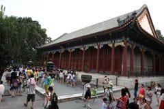 De zomerpaleis van Bejing in China Stock Foto's
